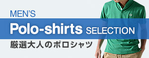 MEN's Polo-shirts SELECTION