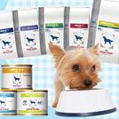 ロイヤルカナン 犬の食事療法食