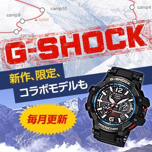Y!����åԥ�G-SHOCK ������ꡢ����ܥ�ǥ��
