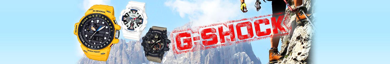 G-SHOCK 新作、限定、コラボモデルも