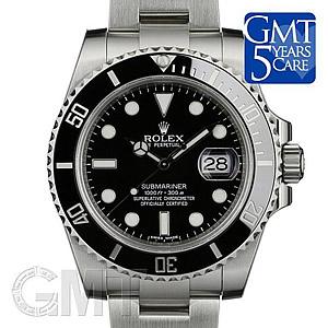 欲しい高級時計がある!だけど、名前で調べてみても色々な種類が出てきてしまう・・・・