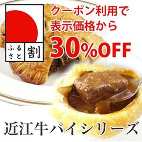 http://store.shopping.yahoo.co.jp/carne-shop/P-T01.html#ItemInfo