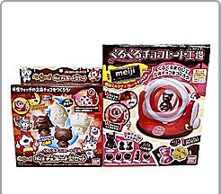 くるくるチョコレー工場妖怪チョコレート型セット