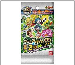 妖怪メダル零Z-2nd イマドキ妖怪パラダイス!