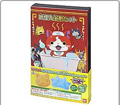 きゃらゆ〜 妖怪入浴剤セット
