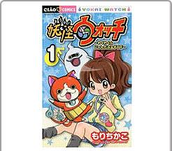 コミック わくわく☆にゃんだふるデイズ 1巻