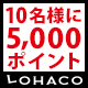 105,000LOHACO