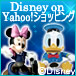 Disney on Yahoo!����åԥ�