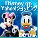 Disney on Yahoo!����åԥ�