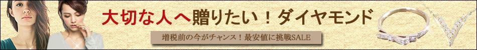 【venusjewelry】4年連続 Yahoo! Shopping年間ベストストア受賞店!