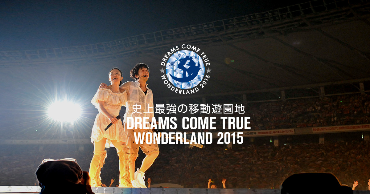 DREAMS COME TRUE WONDERLAND
