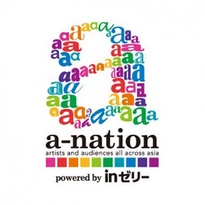 a-nation stadium fes. powered by inゼリー