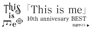 「This is me」10th annivesary BEST 外部サイト