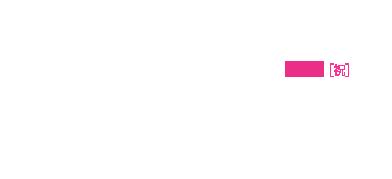 北海道 11/3thu[祝] 北海道立総合体育センター 北海きたえーる OPEN 16:00 START 17:00 マウントアライブ TEL:011-623-5555