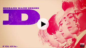 MADE SERIES [D] (SPOT_JP)