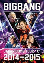 "BIGBANG JAPAN DOME TOUR ""X"" 2014~2015"