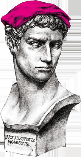 ルシウス・モデストゥス