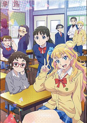 おしえて! ギャル子ちゃん TOKYO MX 1月8日より毎週金曜23:00~ ウルトラスーパーアニメタイム枠にて放送
