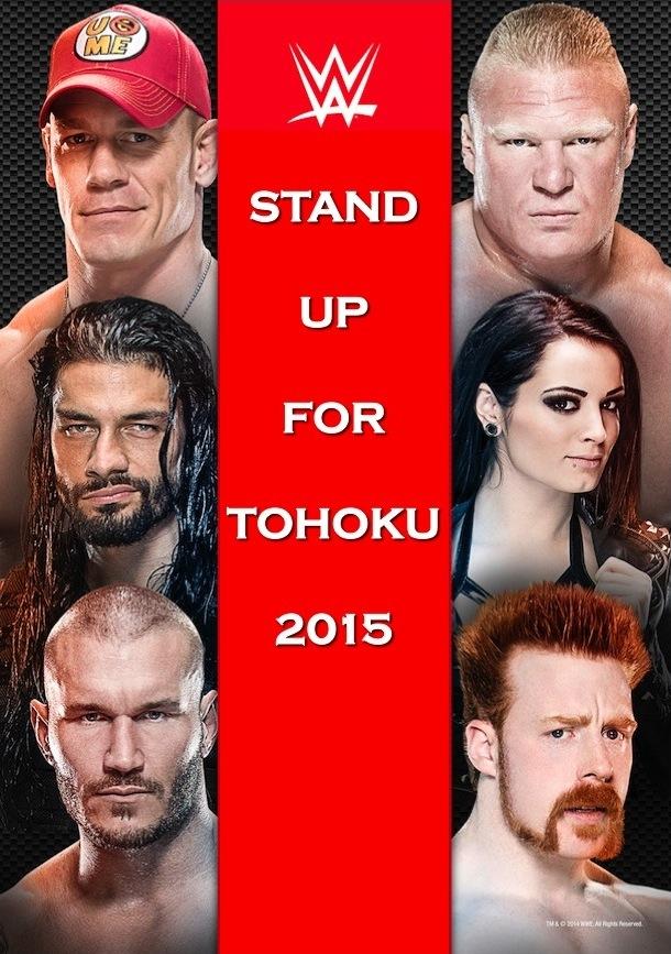 WWEJapan「STAND UP FOR TOHOKU 2013」