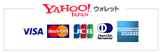 Yahoo!ウォレット アクセプタンスマーク