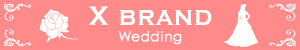 XBRAND Wedding