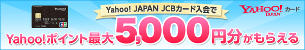Yahoo!JAPANJCB5,000