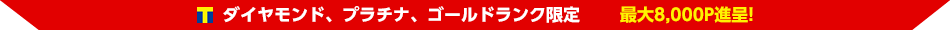 ����Yahoo�� JAPAN����������