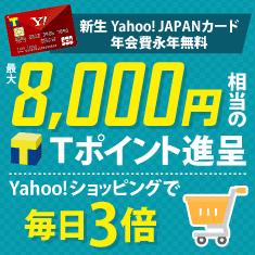 ��Yahoo! JAPAN���������������ڡ���