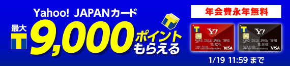 Yahoo!�����ɥݥ���ȥ����ڡ���