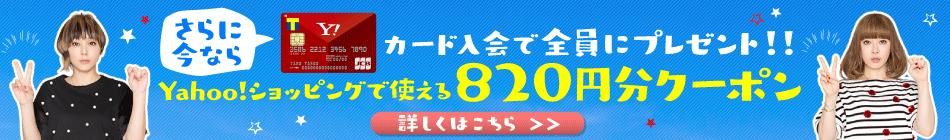 渚のカニカーニバル プレゼントキャンペーン実施中!