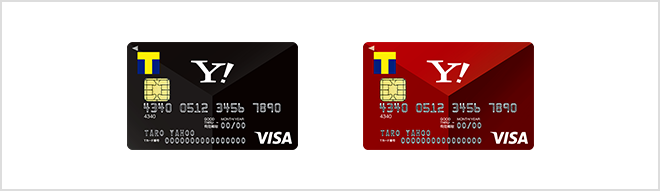 Yahoo! JAPANカード赤、Yahoo! JAPANカード黒