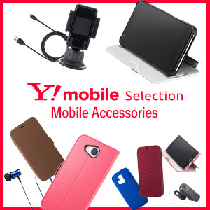 Y!mobile Selection