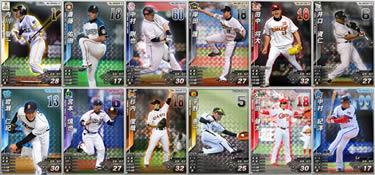 プロ野球選手カード
