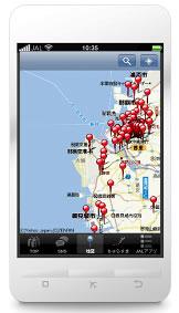 「Yahoo! ロコ」地図案内