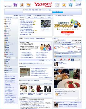 Yahoo! トップページ画面