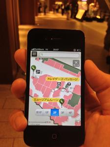 地図 Yahoo!ロコ 施設内マップ