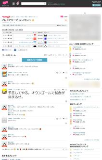 textream画面イメージ1