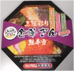 三陸彩り 金華ぎん 鮭弁当 パッケージ
