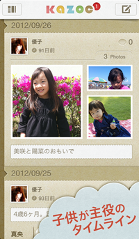 画面イメージ3