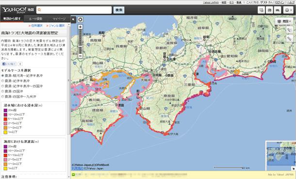 津波被害想定マップ 画面イメージ1