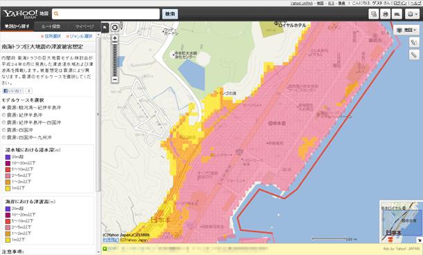 津波被害想定マップ 画面イメージ2