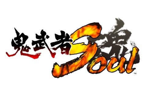 鬼武者Soul ロゴ