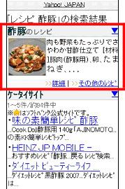 「レシピ 酢豚」の検索結果