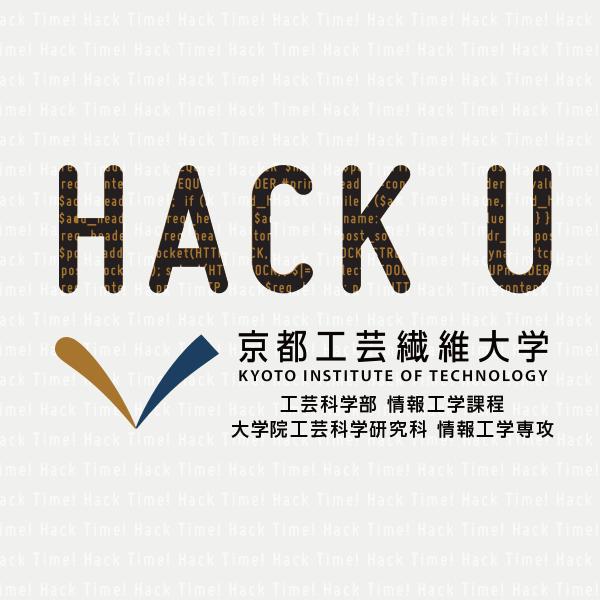 Hack U 京都工芸繊維大学 2014の画像