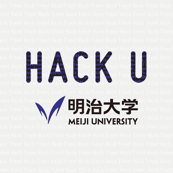 Hack U 明治大学 2014の画像