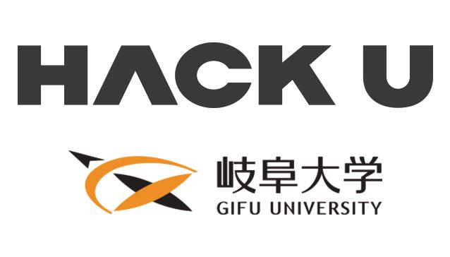 Hack U 岐阜大学 2018