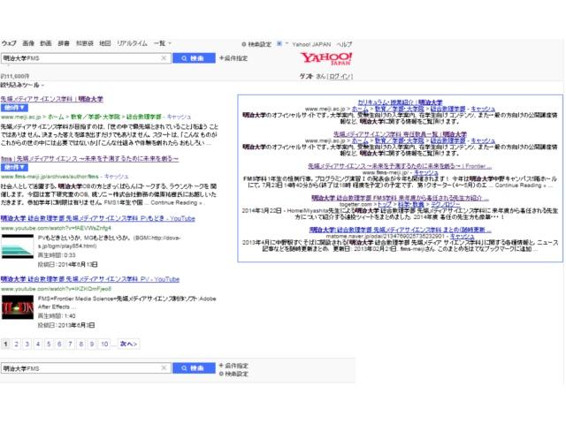 SiteShiftの画像