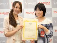 SYUHOO!の画像