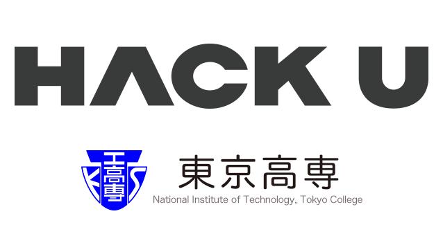 Hack U 東京高専 2020-2021の画像