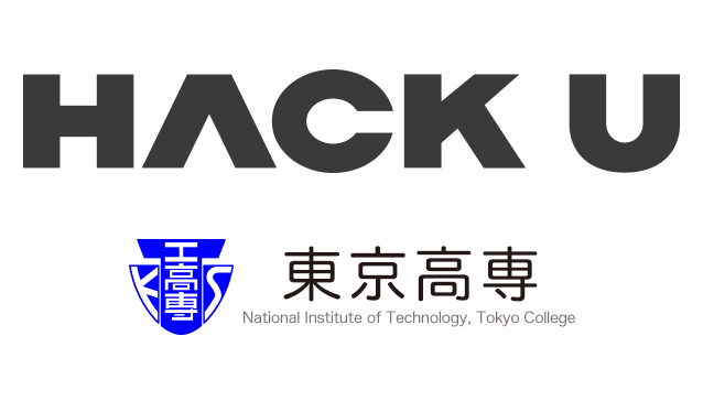 Hack U 東京高専 2018-2019